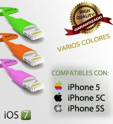 Banner cables alta calidad iphone 5